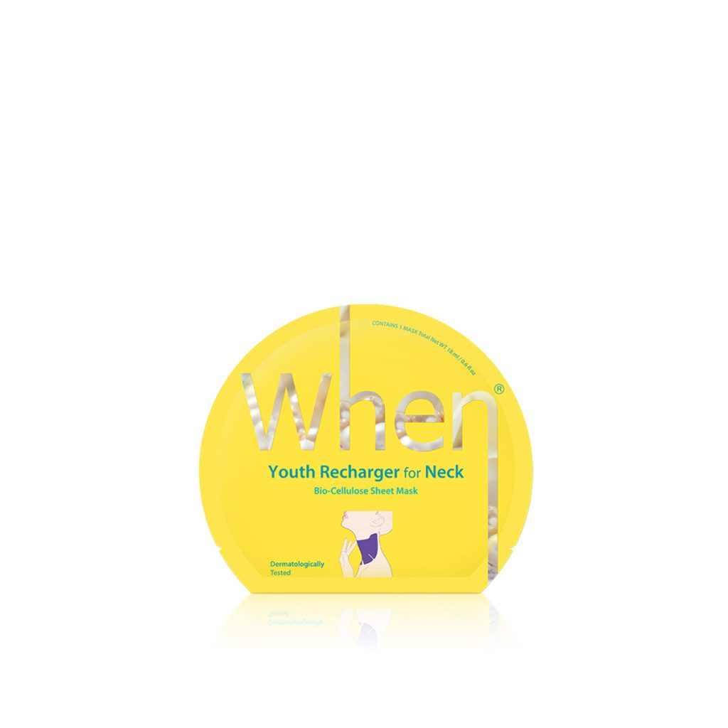 Youth Recharger Neck Mask